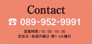 tel:089-952-9991