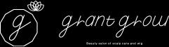grant grow[グラン・グロウ] | 頭皮ケア&ウィッグ専門の美容室 小野池友美